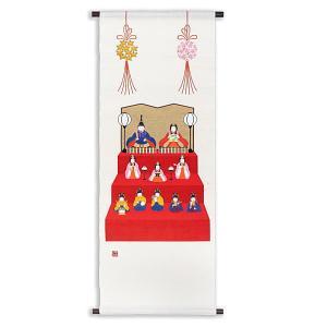 京都洛柿庵 手描き 手染め タペストリー春の飾り 三段雛 節句飾り ひな祭り|collecolle