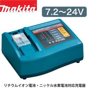 MAKITA・マキタ リチウムイオンバッテリ 充電器 DC24RC|collectas