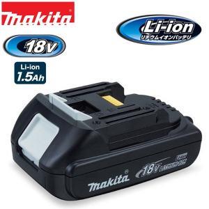 MAKITA・マキタ リチウムイオンバッテリ 18.0V 1.5Ah バッテリー残量表示付き BL1815N|collectas