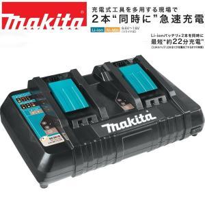 MAKITA・マキタ リチウムイオンバッテリ 2口急速充電器 DC18RD|collectas