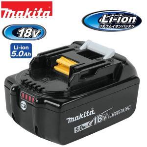 MAKITA・マキタ リチウムイオンバッテリ 18.0V 5.0Ah バッテリー残量表示付き BL1850B|collectas