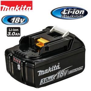 MAKITA・マキタ リチウムイオンバッテリ 14.4V 3.0Ah バッテリー残量表示付き BL1430B|collectas