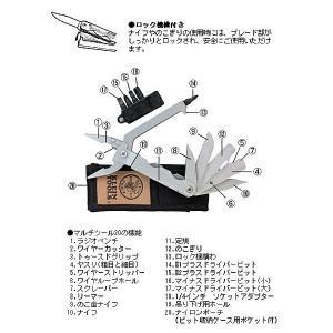KLEIN TOOLS/クラインツール マルチツール・トリップセーバー 1016|collectas