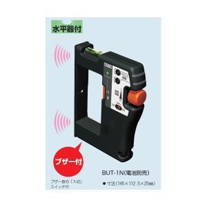未来工業 ボックスアッター 金属探知機 水平器付き BUT-1N|collectas