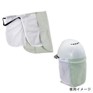タニザワ・谷沢製作所 サンガード ヘルメット用 ST#1961 collectas
