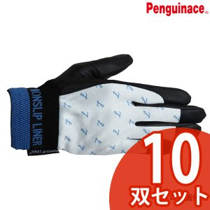 ペンギンエース ノンスリップ 甲メリ 手袋 PA-2303 黒 L 10双セット collectas