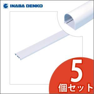 INABA・因幡電工 リフォームダクトJD 屋内用 JD用スペーサー 5個セット JDS-13-10|collectas