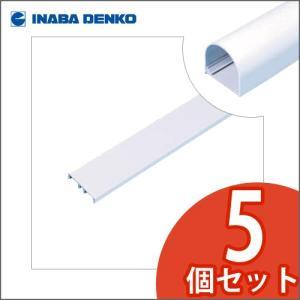INABA・因幡電工 リフォームダクトJD 屋内用 JD用スペーサー 5個セット JDS-20-10|collectas