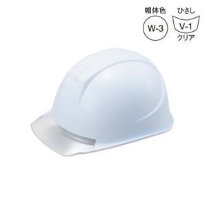 タニザワ ヘルメット エアライト 透明ひさし+溝付きタイプ W-3 V-1 ST#161-JZV EPA|collectas