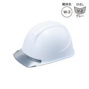 タニザワ ヘルメット エアライト 透明ひさし+溝付きタイプ W-3 V-2 ST#161-JZV EPA|collectas
