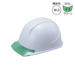 タニザワ ヘルメット エアライト 透明ひさし+溝付きタイプ W-3 V-3 ST#161-JZV EPA|collectas