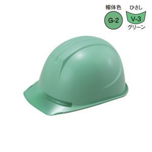 タニザワ ヘルメット エアライト 透明ひさし+溝付きタイプ G-2 V-3 ST#161-JZV EPA|collectas