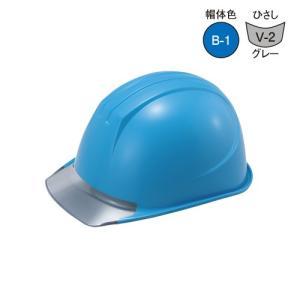 タニザワ ヘルメット エアライト 透明ひさし+溝付きタイプ B-1 V-2 ST#161-JZV EPA|collectas