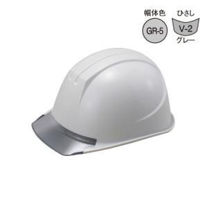 タニザワ ヘルメット エアライト 透明ひさし+溝付きタイプ GR-5 V-2 ST#161-JZV EPA|collectas