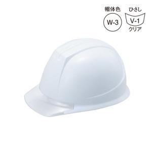 タニザワ ヘルメット エアライト 透明ひさしタイプ W-3 V-1 ST#141-JZV EPA|collectas
