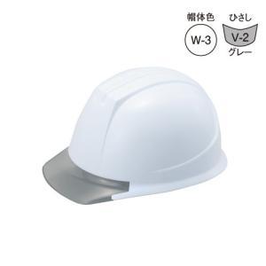 タニザワ ヘルメット エアライト 透明ひさしタイプ W-3 V-2 ST#141-JZV EPA|collectas