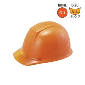 タニザワ ヘルメット エアライト 透明ひさしタイプ O-1 V-4 ST#141-JZV EPA|collectas