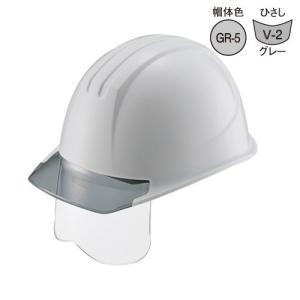 タニザワ ヘルメット シールドメット 透明ひさし+溝付きタイプ GR-5 V-2 ST#161VJ-SH EPA|collectas