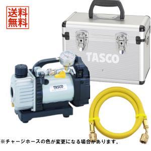TASCO・イチネンタスコ 充電式真空ポンプセット TA150ZP-1/TA142MK/TA132AF-3/TA150CS-21|collectas