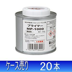 セメダイン プライマーMP1000 まとめ買い 1箱20本 SM-001|collectas