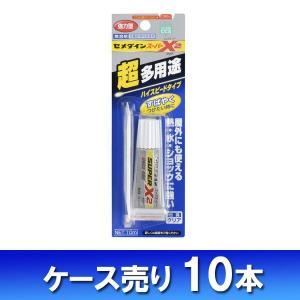 セメダイン 接着剤 超多用途 スーパーX2 クリア DIY P10ml まとめ買い 1箱10本 AX-083|collectas