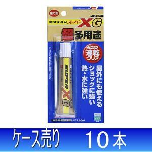 セメダイン 接着剤 超多用途 スーパーXゴールド P20ml まとめ買い 1箱10本 AX-014|collectas