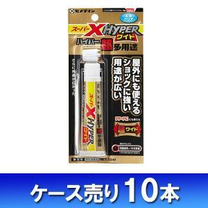 セメダイン 接着剤 超多用途 スーパーXハイパーワイド 20ml まとめ買い 1箱10本 AX-176|collectas