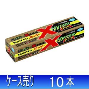 セメダイン 接着剤 超多用途 スーパーXハイパーワイド 120ml 箱 まとめ買い 1箱10本 AX-177|collectas