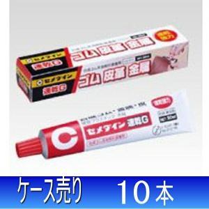 セメダイン 接着剤 速乾G 50ml 箱 まとめ買い 1箱10本 CA-159|collectas