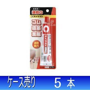 セメダイン 接着剤 速乾G 50ml まとめ買い 1箱5本 CA-162|collectas