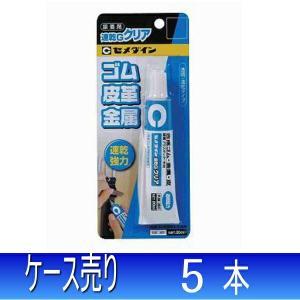 セメダイン 接着剤 速乾Gクリア 20ml まとめ買い 1箱5本 CA-166|collectas