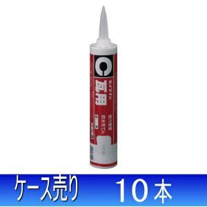 セメダイン 接着剤 瓦用 銀黒 330ml カートリッジ まとめ買い 1箱10本 SR-077|collectas