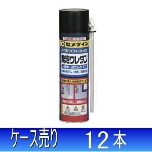 セメダイン 充てん材 ハイスパンフォーム-400 400ml 缶 まとめ買い 1箱12本 SE-118|collectas