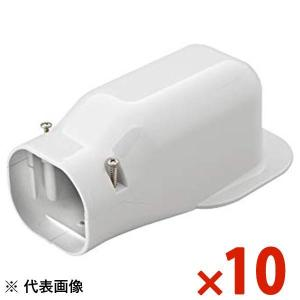 因幡電工/イナバ スリムダクト LD ウォールコーナー LDW-70-W/LDW70W ホワイト 10個セット|collectas