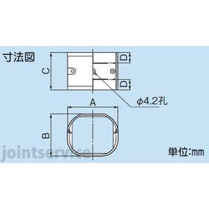 因幡電工/イナバ スリムダクト LD ジョイント LDJ-70-I/LDJ70I アイボリー 10個セット|collectas|02