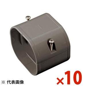 因幡電工/イナバ スリムダクト LD ジョイント LDJ-70-B/LDJ70B ブラウン 10個セット|collectas