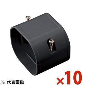 因幡電工/イナバ スリムダクト LD ジョイント LDJ-70-K/LDJ70K ブラック 10個セット|collectas