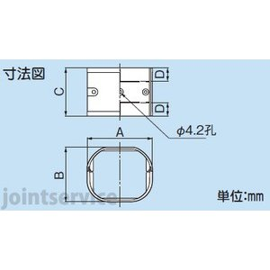 因幡電工/イナバ スリムダクト LD ジョイント LDJ-70-K/LDJ70K ブラック 10個セット|collectas|02
