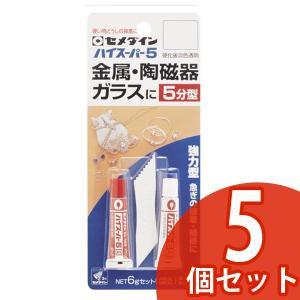 セメダイン 接着剤 ハイスーパー5 6gセット まとめ買い 5個 CA-187|collectas