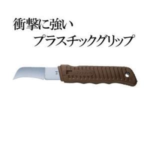 未来工業 電工ナイフ DM-3 プラスチックグリップ ケース付き|collectas