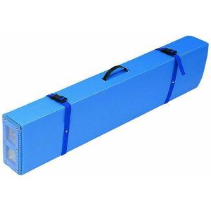 未来工業 携帯用モールケース MLZ-2|collectas