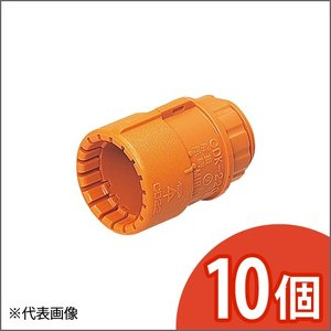 未来工業 CD管 コネクタ CDK-16G 10個入り|collectas