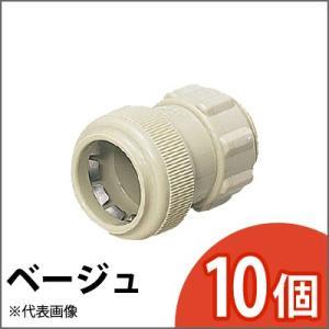 未来工業 コネクタ ワンタッチ型 ベージュ FPK-22Y 10個入り|collectas