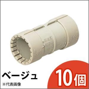 未来工業 カップリング・PF管用 ベージュ MFSC-22G 10個入り|collectas