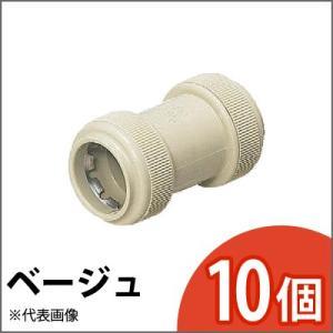 未来工業 PF管カップリング ワンタッチ型 ベージュ FPC-28Y 10個入り|collectas
