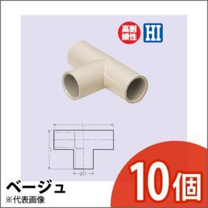 未来工業 J管チーズ ベージュ 10個入り VET-22J|collectas