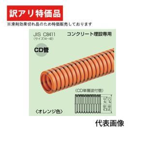 未来工業 CD管 ミラフレキCD MFCD-36-JA 30m ライン色グレー|collectas