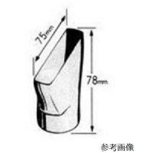 BOSCH・ボッシュ センタンノズル N4 PHG500 PHG-N4|collectas