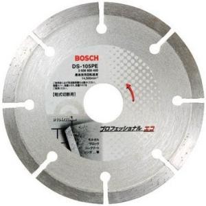 BOSCH/ボッシュ ダイヤホイール 105PEセグメント DS105PE|collectas