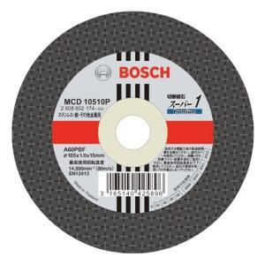 BOSCH/ボッシュ 切断砥石 スーパー1P10枚 MCD10510P10|collectas